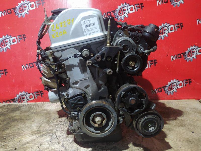 Двигатель Honda Stepwgn RF3 K20A 2001 (б/у)