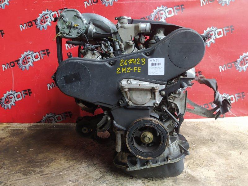 Двигатель Toyota Windom MCV21 2MZ-FE 1996 (б/у)