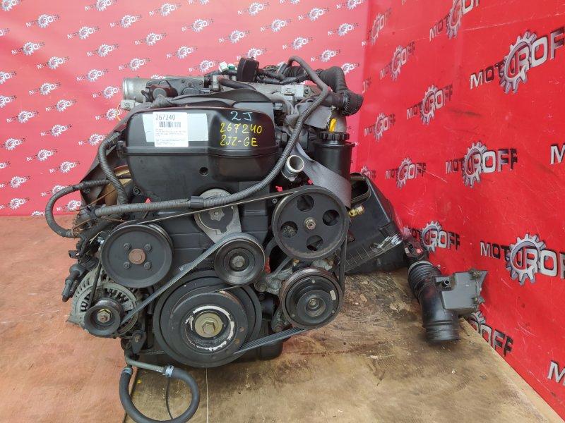 Двигатель Toyota Aristo JZS160 2JZ-GE 1997 (б/у)