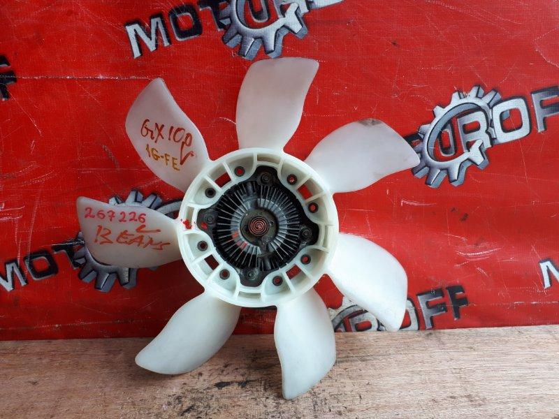 Вискомуфта вентилятора радиатора Toyota Mark Ii GX100 1G-FE 1996 (б/у)