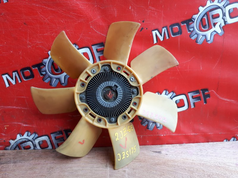 Вискомуфта вентилятора радиатора Toyota Crown Majesta JZS175 2JZ-GE 1999 (б/у)