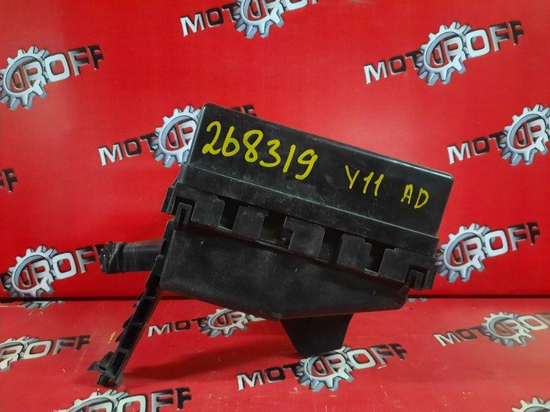 Блок реле и предохранителей Nissan Ad VFY11 QG15DE 1999 (б/у)