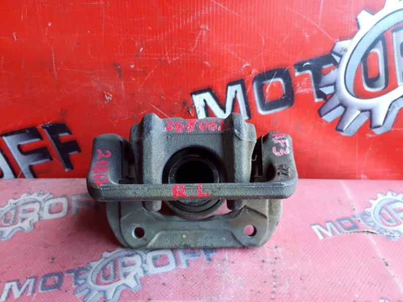 Суппорт Honda Stepwgn RF3 K20A 2001 задний левый (б/у)