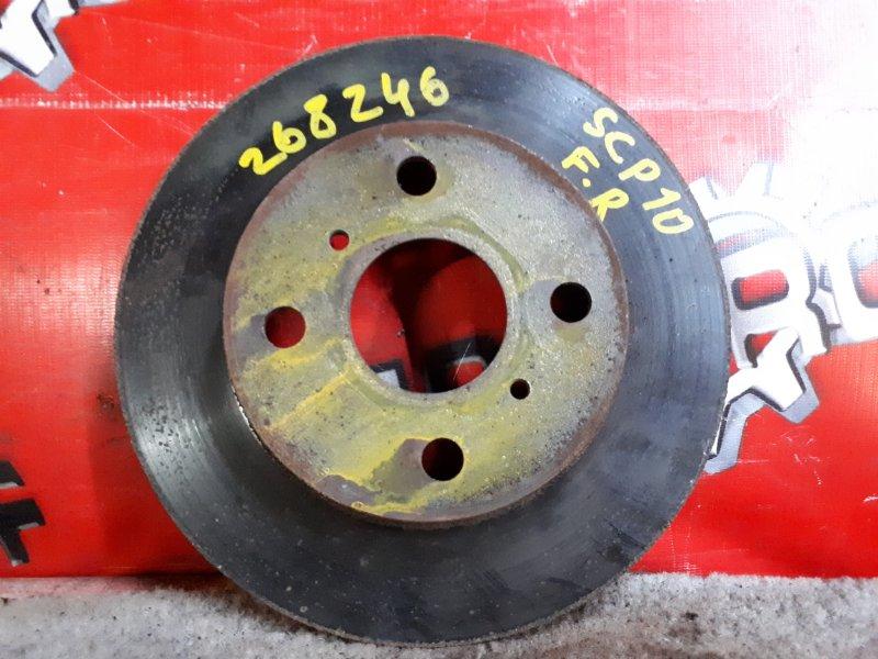 Диск тормозной Toyota Vitz SCP10 1SZ-FE 1999 (б/у)