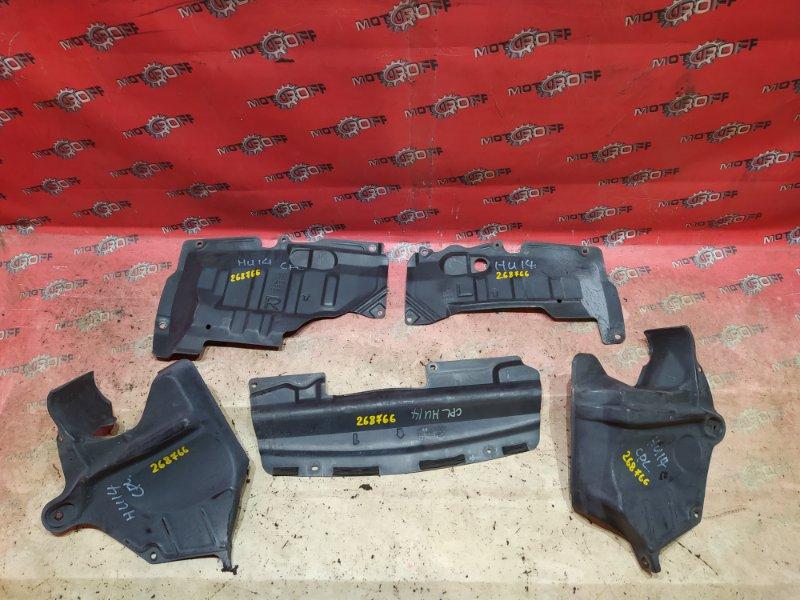 Защита двс Nissan Bluebird HU14 SR20DE 1996 (б/у)
