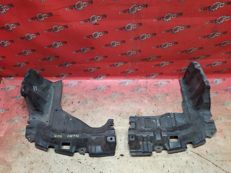 Защита двс Toyota Vitz SCP10 1SZ-FE 1999 (б/у)