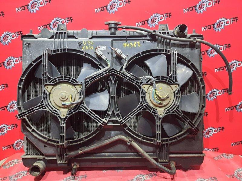 Радиатор двигателя Nissan Presage U30 KA24 1999 (б/у)
