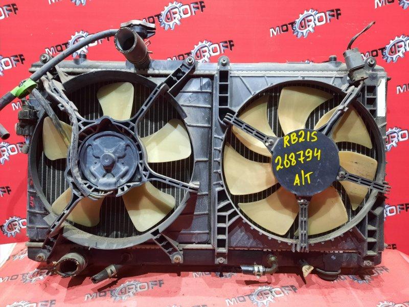 Радиатор двигателя Suzuki Aerio RB21S M15A 2001 (б/у)