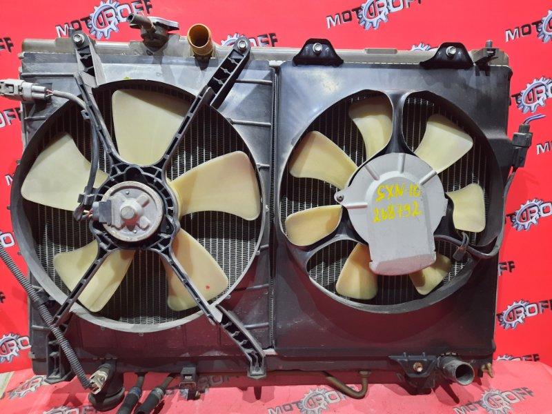 Радиатор двигателя Toyota Nadia SXN10H 3S-FE 1998 (б/у)