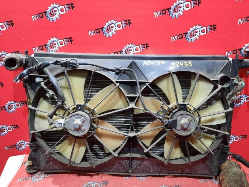Радиатор двигателя Toyota Vista Ardeo SV50 1AZ-FSE 1998 (б/у)