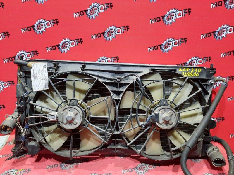 Радиатор двигателя Toyota Celica ZZT230 1ZZ-FE 1999 (б/у)