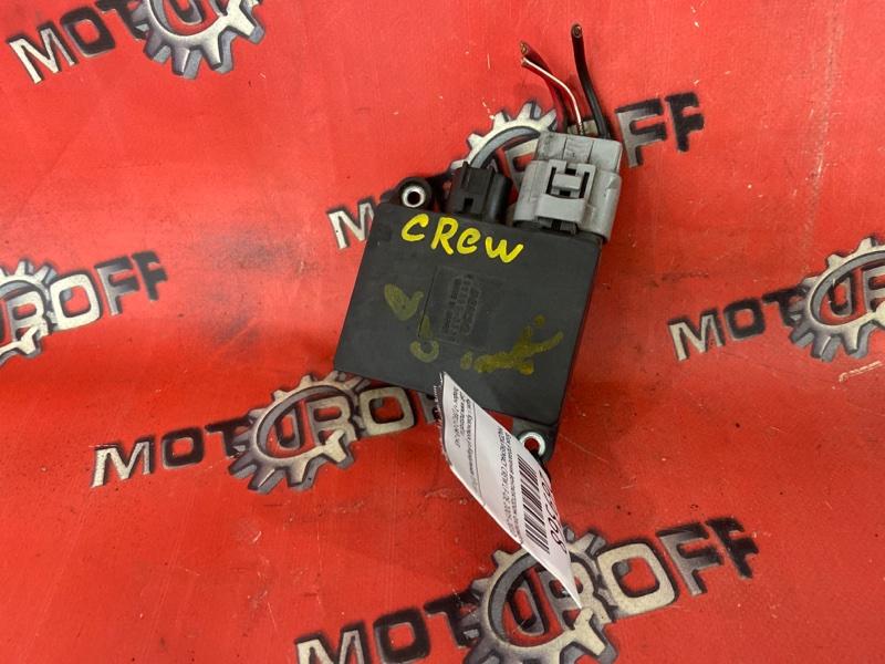 Блок управления вентилятором охлаждения Mazda Premacy CREW LF-DE 2005 (б/у)