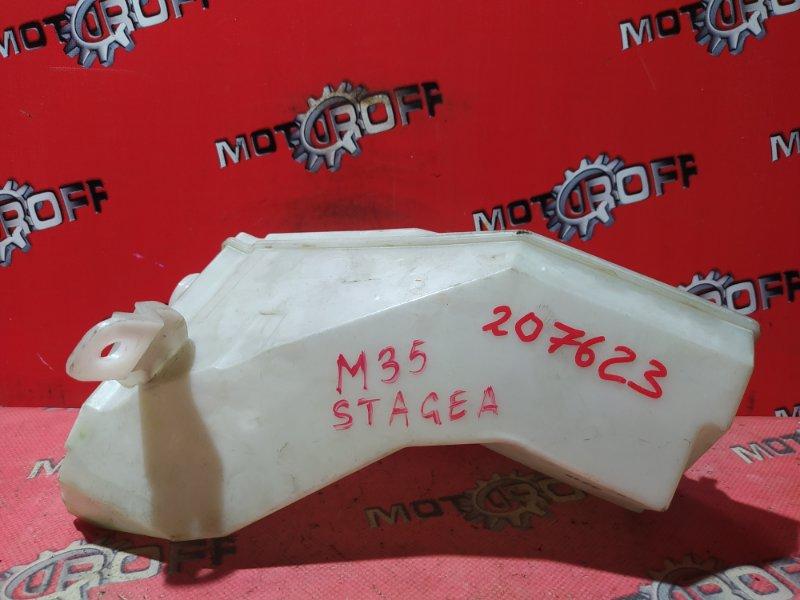 Бачок расширительный Nissan Stagea HM35 VQ30DD 2001 (б/у)