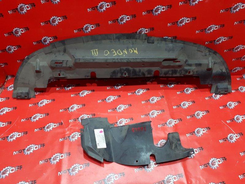 Защита двс Ford Mondeo III LCB 2000 (б/у)