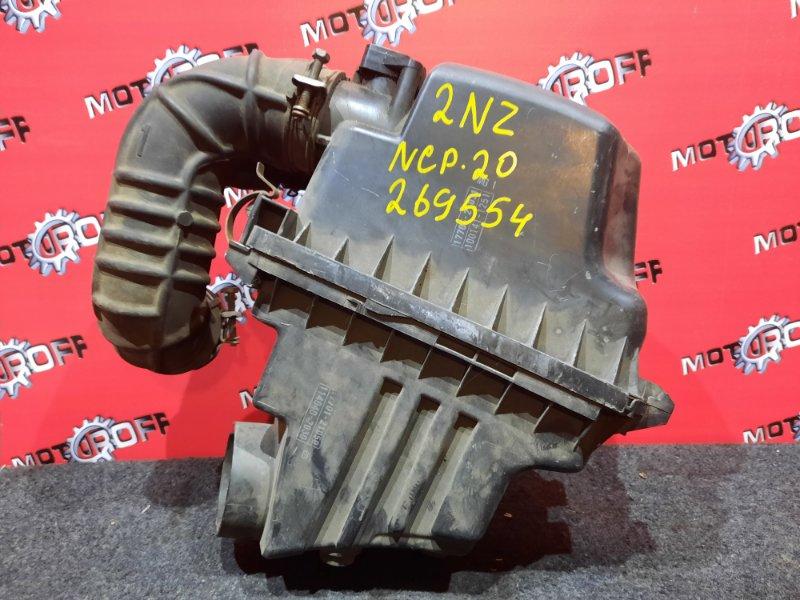 Корпус воздушного фильтра Toyota Funcargo NCP20 2NZ-FE 1999 (б/у)