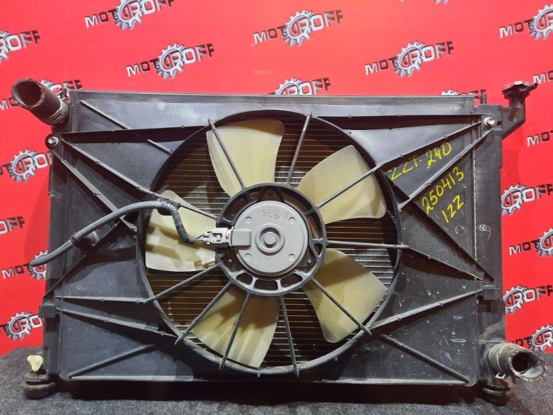 Радиатор двигателя Toyota Allion ZZT240 1ZZ-FE 2001 (б/у)