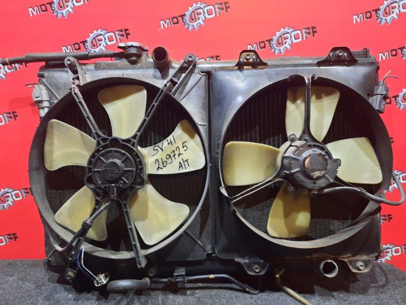 Радиатор двигателя Toyota Camry SV41 3S-FE 1994 (б/у)
