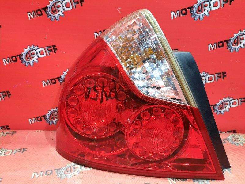 Фонарь (стоп-сигнал) Nissan Fuga PY50 VQ35DE 2004 задний левый (б/у)