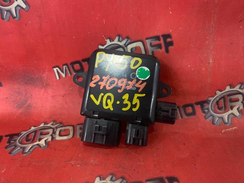 Блок управления вентилятором охлаждения Nissan Fuga PY50 VQ35DE 2004 (б/у)