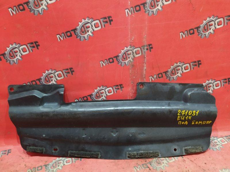 Защита двс Nissan Bluebird EU14 SR18DE 1996 (б/у)