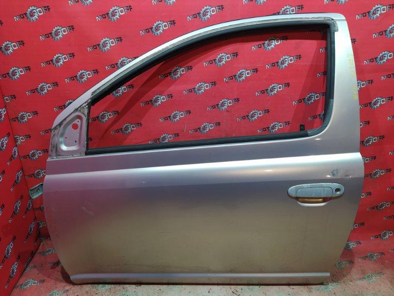 Дверь боковая Toyota Vitz SCP10 1SZ-FE 1999 левая (б/у)