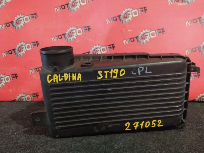 Корпус воздушного фильтра Toyota Caldina ST190G 4S-FE 1992 (б/у)