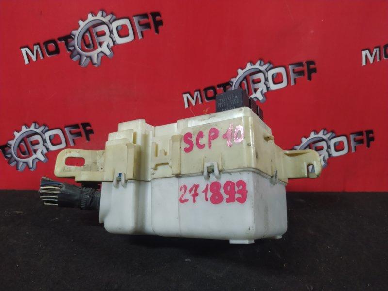Блок реле и предохранителей Toyota Platz SCP11 1SZ-FE 1999 (б/у)