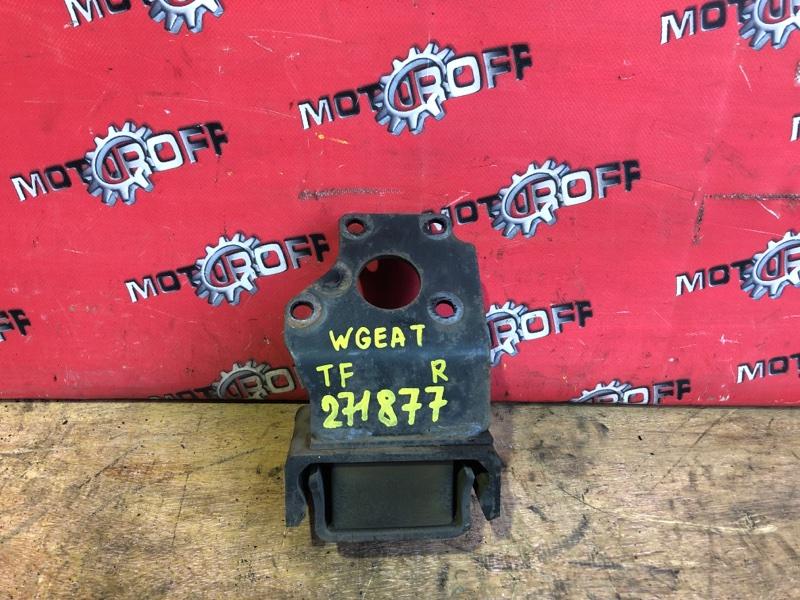 Подушка двигателя Mazda Titan WGEAT TF 1990 правая (б/у)