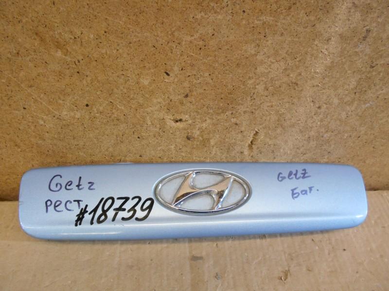 Ручка (молдинг) двери багажника Hyundai Getz (2002-2011)