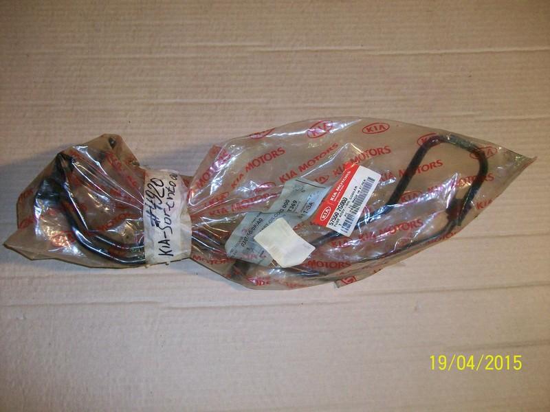 Радиатор дополнительный - гур (рулевое управление) Kia Sorento (2002-2009)