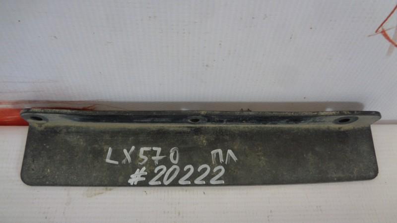 Брызговик дополнительный - на локер (подкрылок) Lexus Lx -Series 2007-Н.в. 2007 передний левый