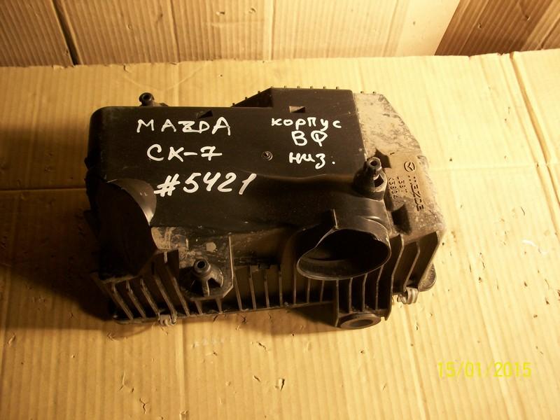 Корпус воздушного фильтра двигателя Mazda Cx-7 (2006-2012) нижний