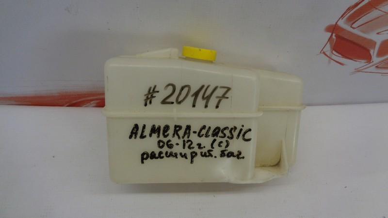 Бачок расширительный системы охлаждения Nissan Almera (2006-2012) Classic