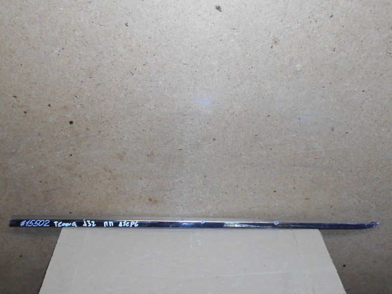 Молдинг-уплотнитель стекла двери (бархотка) Nissan Teana (2008-2014) передний правый
