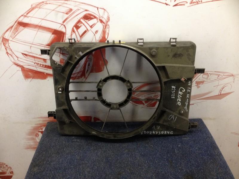 Диффузор радиатора охлаждения - рамка вентиляторов Opel Astra - J (2009-2015)