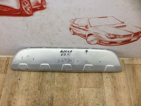 Спойлер (накладка) бампера заднего Opel Mokka (2012-2015)