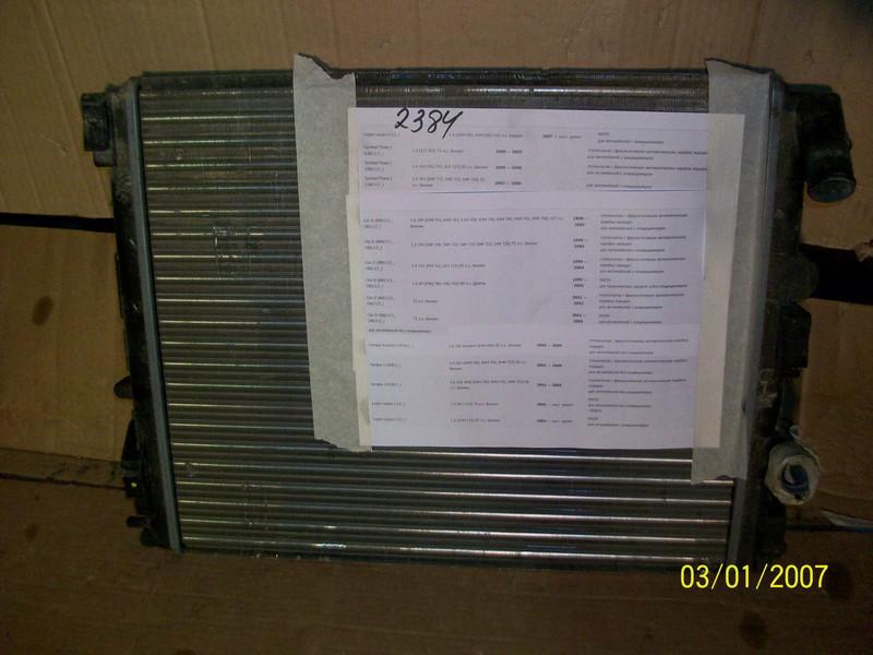 Радиатор охлаждения двигателя Renault Clio (1998-2008)