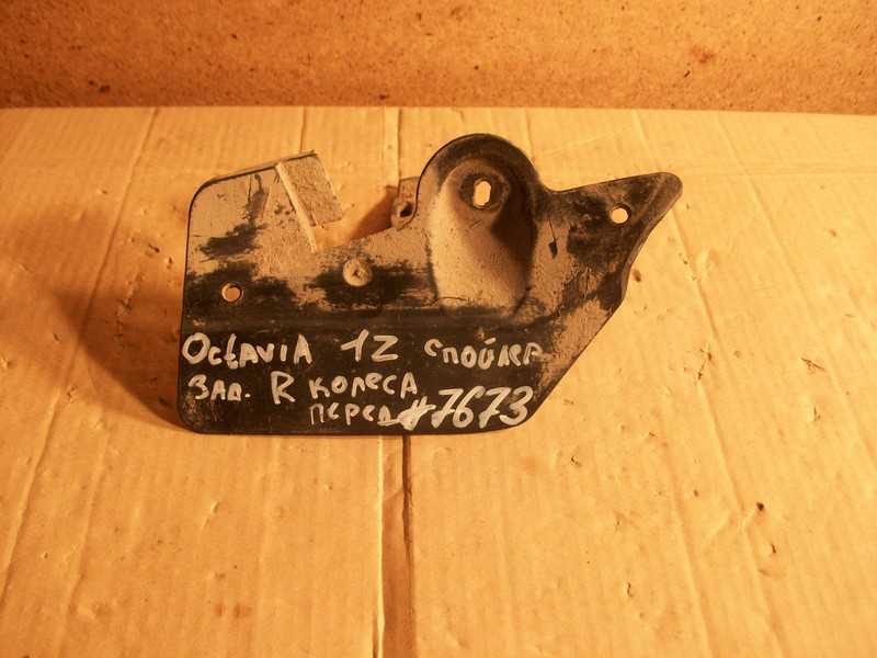 Брызговик дополнительный - на порог (воздушный щиток) Skoda Octavia (2004-2013)