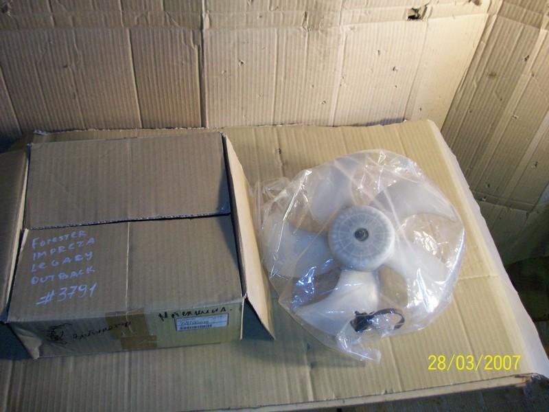 Вентилятор радиатора охлаждения - крыльчатка с мотором Subaru Forester (S12) 2007-2013 правый
