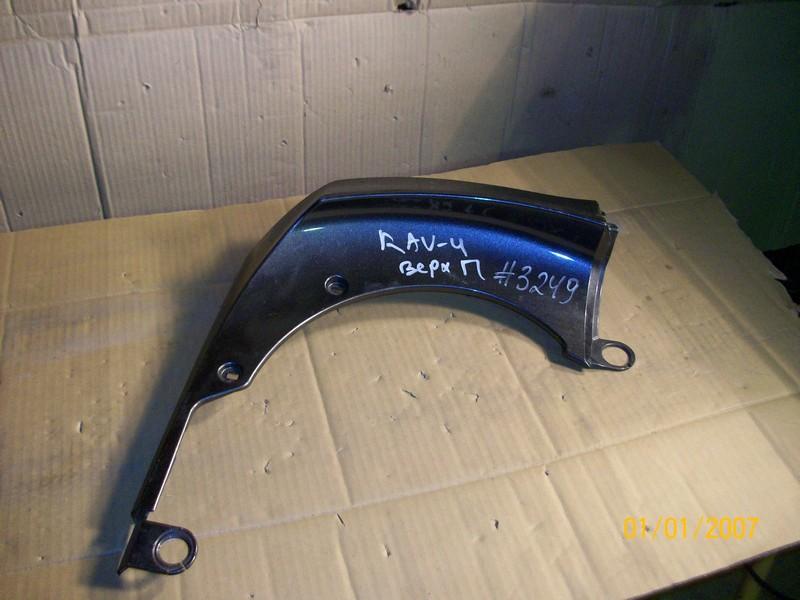 Накладка / молдинг двери багажника Toyota Rav-4 (Xa30) 2005-2013 правая верхняя
