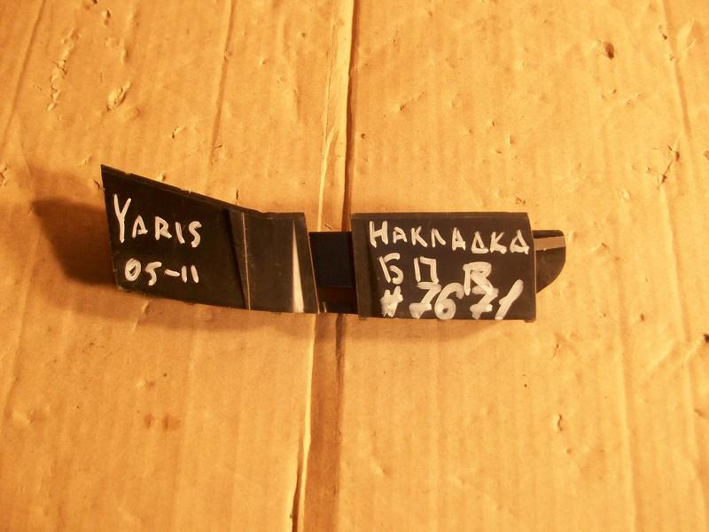 Пыльник бампера переднего - кронштейн Toyota Yaris (Xp90) 2005-2010 правый нижний