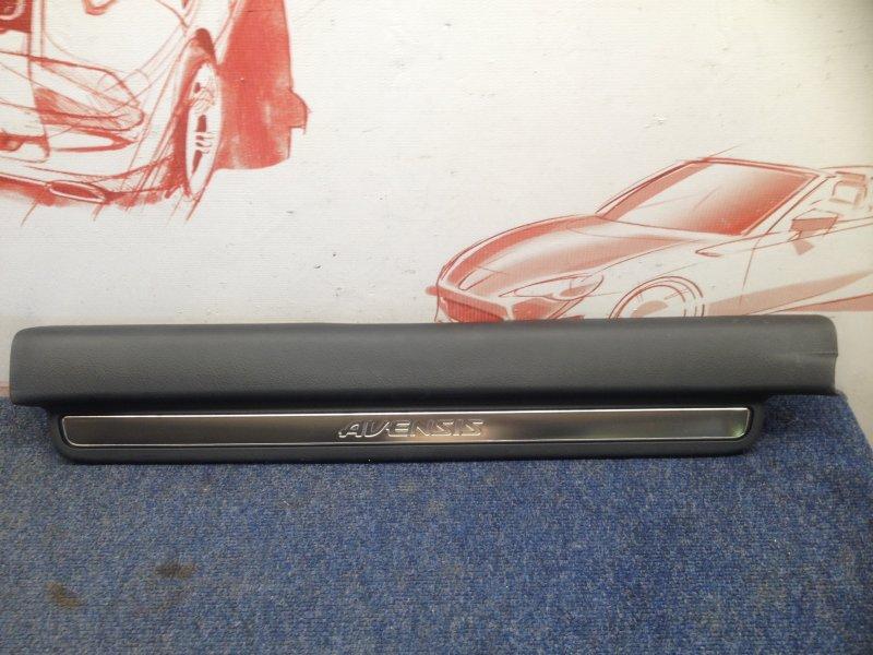 Накладка порога кузова - обшивка салона Toyota Avensis (T25_) 2003-2009 2003 передняя левая