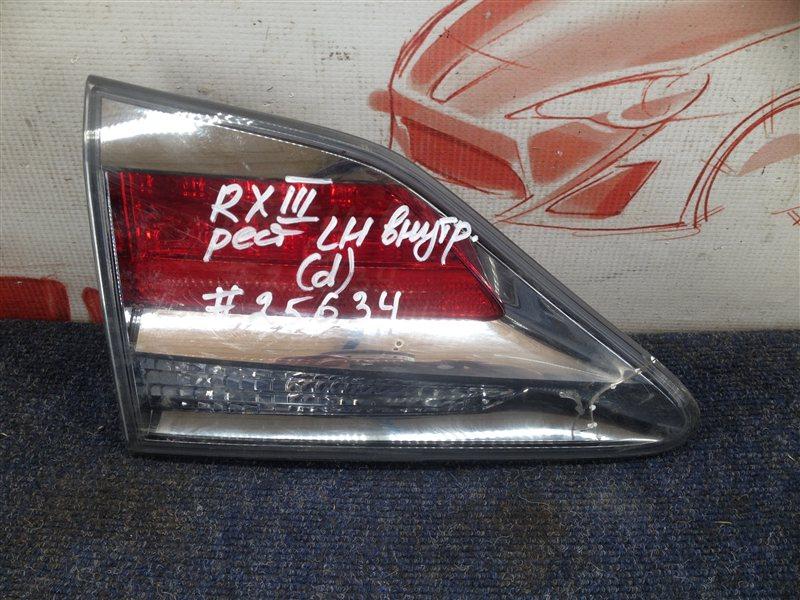 Фонарь левый - вставка в дверь / крышку багажника Lexus Rx -Series 2008-2015 2012