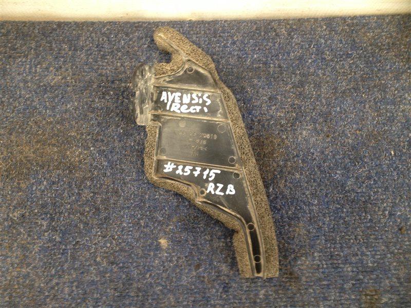 Пыльник (уплотнитель) крыла внутренний Toyota Avensis (T25_) 2003-2009 1ZZ-FE (1800CC) 2006 передний