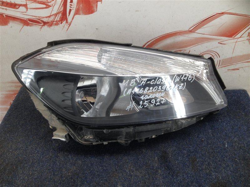 Фара правая Mercedes A-Klasse (W176) 2012-2018