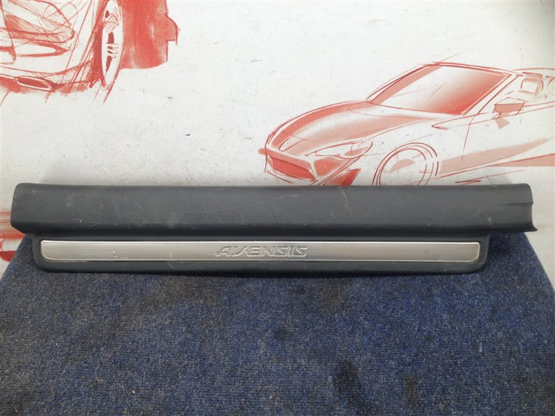 Накладка порога кузова - обшивка салона Toyota Avensis (T25_) 2003-2009 1ZZ-FE (1800CC) 2006 передняя левая