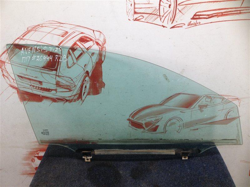 Стекло двери передней правой Toyota Avensis (T25_) 2003-2009 1ZZ-FE (1800CC) 2006