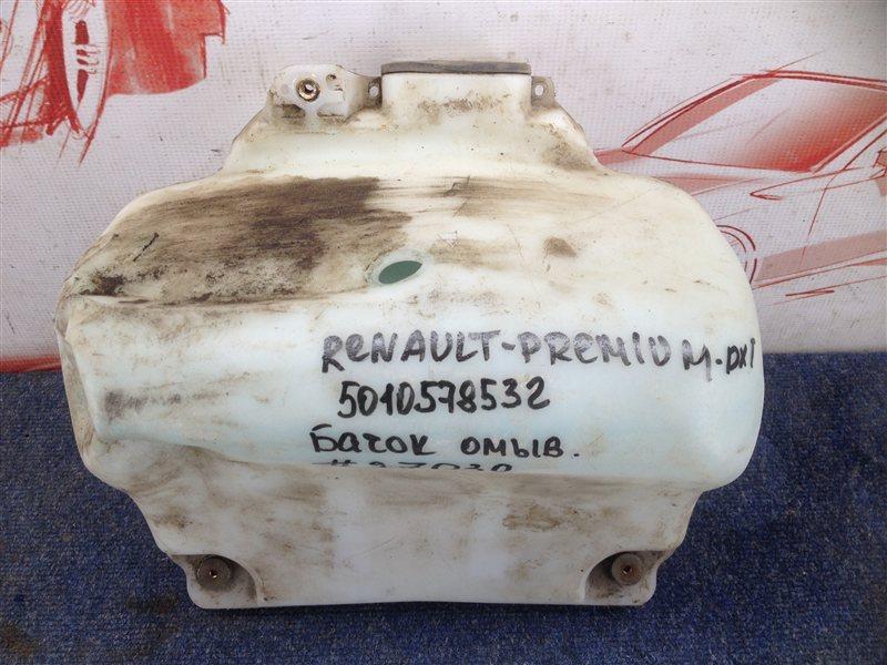 Бачок омывателя Renault Truck (Грузовые И Коммерческие) Premium