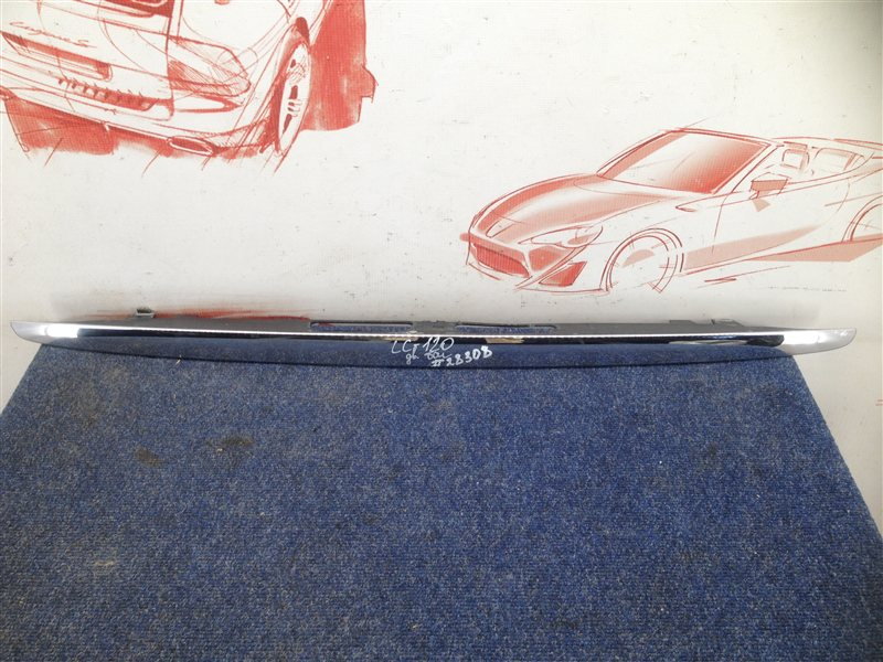 Ручка (молдинг) двери багажника Toyota Land Cruiser Prado 120 (2002-2009)