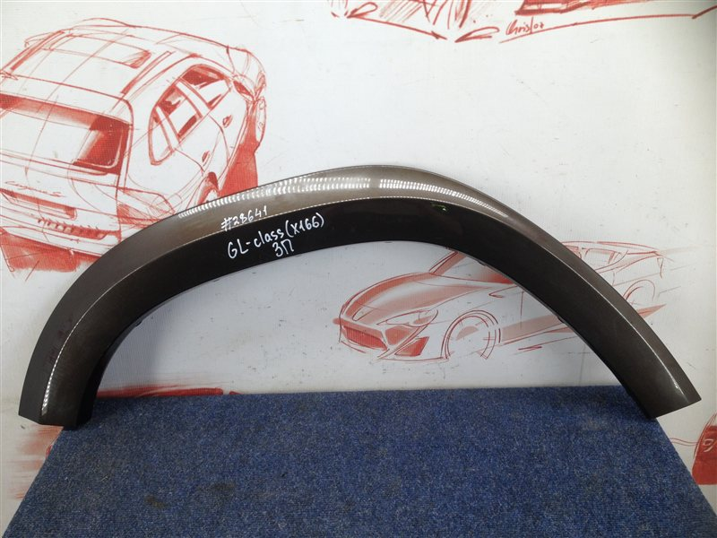 Накладка ( расширитель ) арки крыла - сзади справа Mercedes Gl-Klasse (X166) 2012-2015